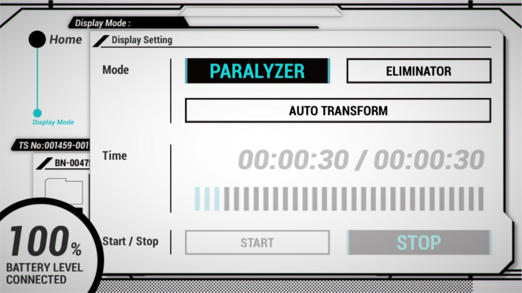 displaymode setting screen